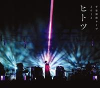 heianjingu2012_DVD