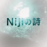 njjinouta_tsujo