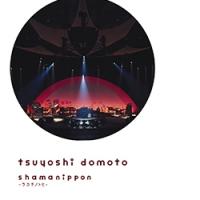 shamanippon_BD