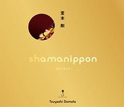shamanippon_ro_shokaiA