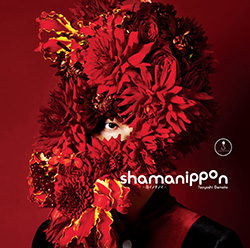 shamanippon_ro_tsujo