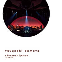 shamanippon_tsujo